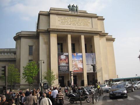 Cité de l'architecture et du patrimoine By Arnaud 25 CC BY-SA 3.0 via Wikimedia Commons