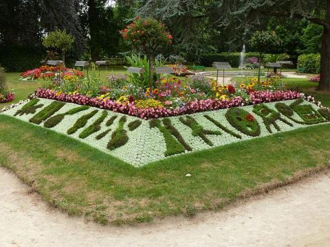 Jardin des plantes By KoeHz (Own work) CC BY-SA 3.0 via Wikimedia Commons