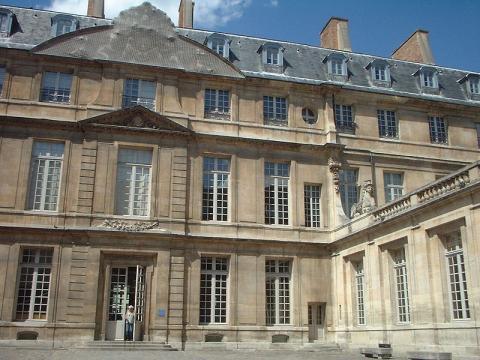 Musée Picasso Par Pol sur Wikipedia français [Public domain] via Wikimedia Commons
