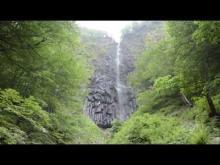 La Cascade de la Biche en Vidéo