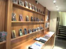 Musée Georges Labit en vidéo